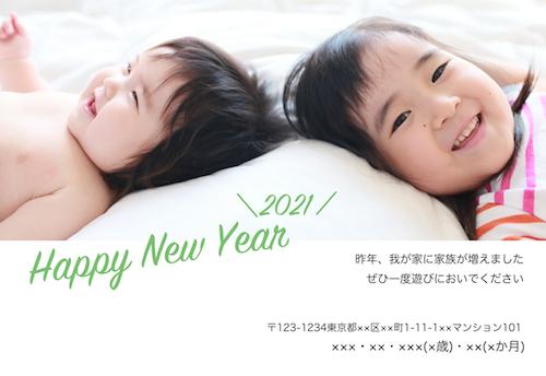 【info】年賀状デザイン2021!_d0220593_21400441.jpg