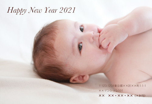 【info】年賀状デザイン2021!_d0220593_21412025.jpg