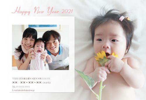 【info】年賀状デザイン2021!_d0220593_21422847.jpg