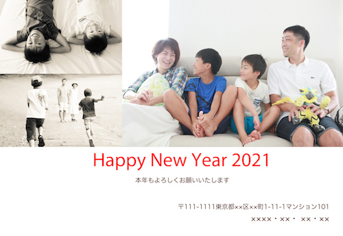 【info】年賀状デザイン2021!_d0220593_21425520.jpg