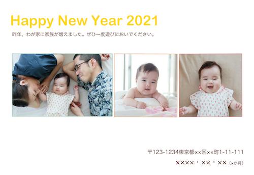 【info】年賀状デザイン2021!_d0220593_21432629.jpg