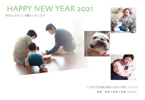 【info】年賀状デザイン2021!_d0220593_21435264.jpg