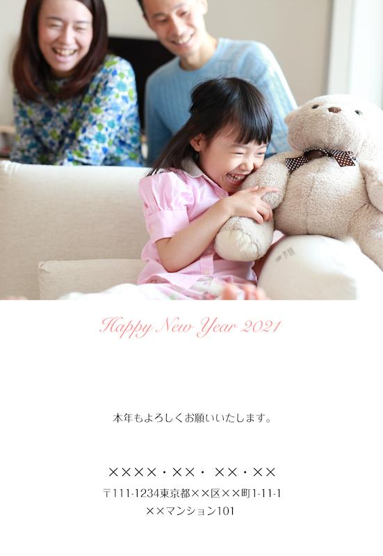 【info】年賀状デザイン2021!_d0220593_21440829.jpg