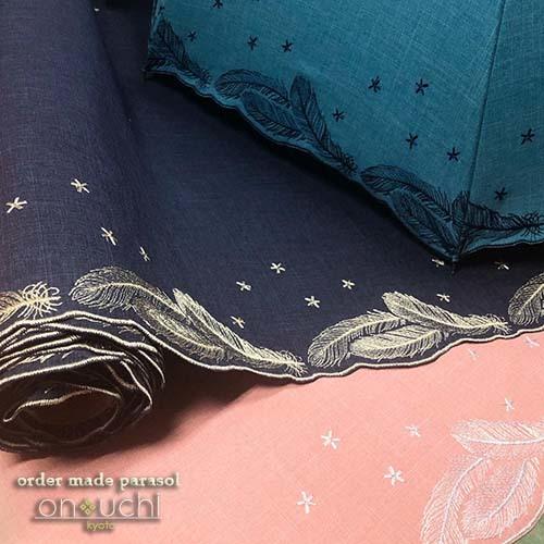 オリジナル刺繍の兼用傘、始まります!_f0184004_10160257.jpg