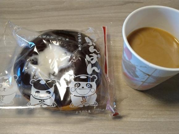 11/22 朝食バイキング@ルートインホテル新富士南 & 富士製パン ようかんパン_b0042308_23370228.jpg