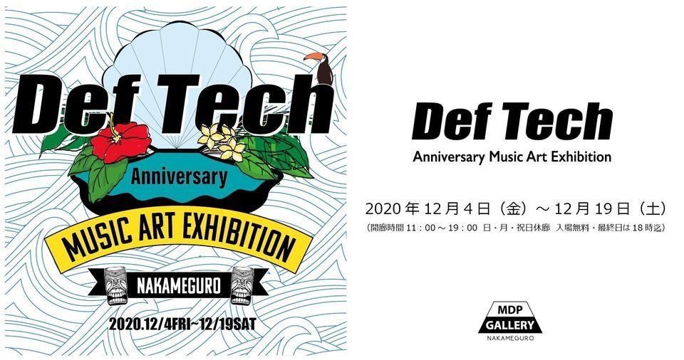 ご購入作品「UKUlLELE MUSE」Def Tech Anniversary Music Art Exhibition_f0172313_15373044.jpg