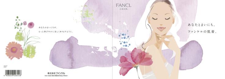ファンケルの肌着 PR冊子 カバーのご紹介_f0172313_18175142.jpg