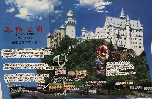 Go to弾丸ツアー:③平和公園vol.1~世界の詰め合わせ~_d0137326_18055943.jpg