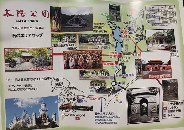 Go to弾丸ツアー:③平和公園vol.1~世界の詰め合わせ~_d0137326_18060290.jpg