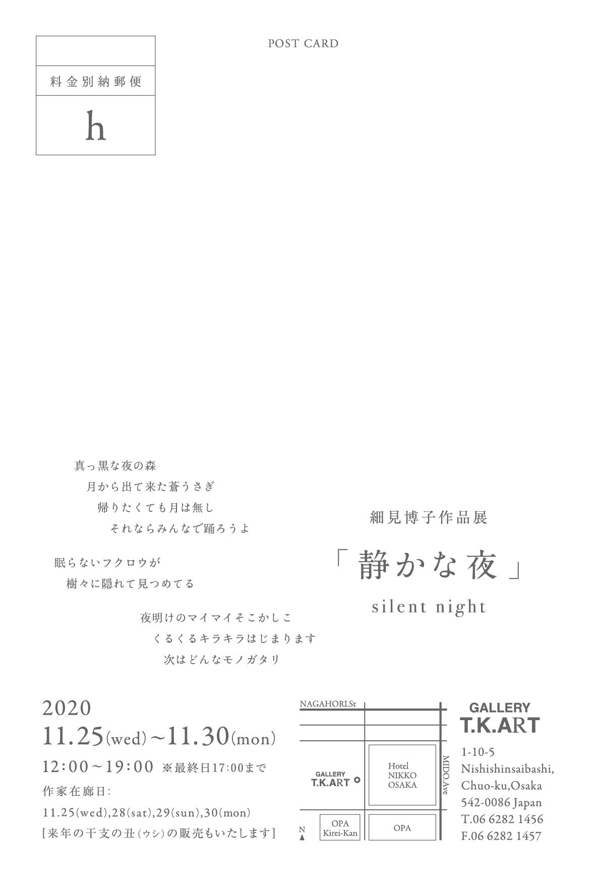 T.K.ARTにて個展が始まりました。_c0202869_07132333.jpg