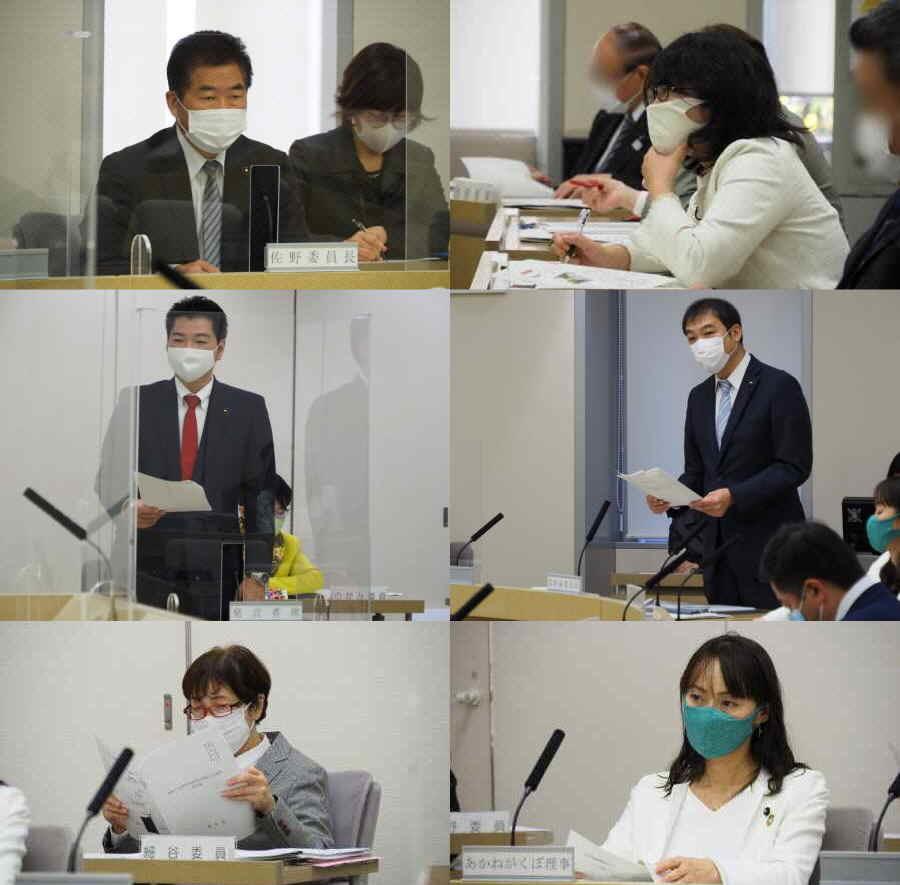 環境・建設委員会_f0059673_23005471.jpg
