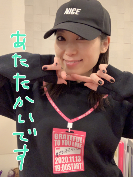 「Grateful to You LIVE」記念パーカーは 通販されています(*^ω^*)_f0143188_00263734.jpg