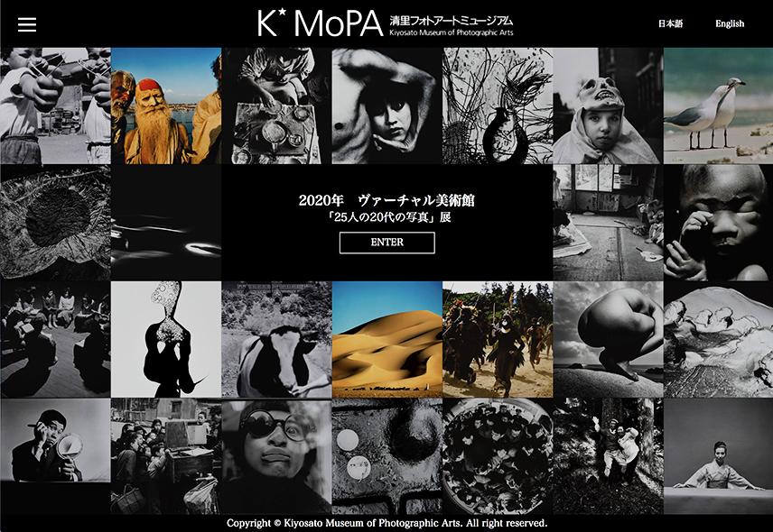 K*MoPA Virtual Museum_e0209299_07592765.jpg