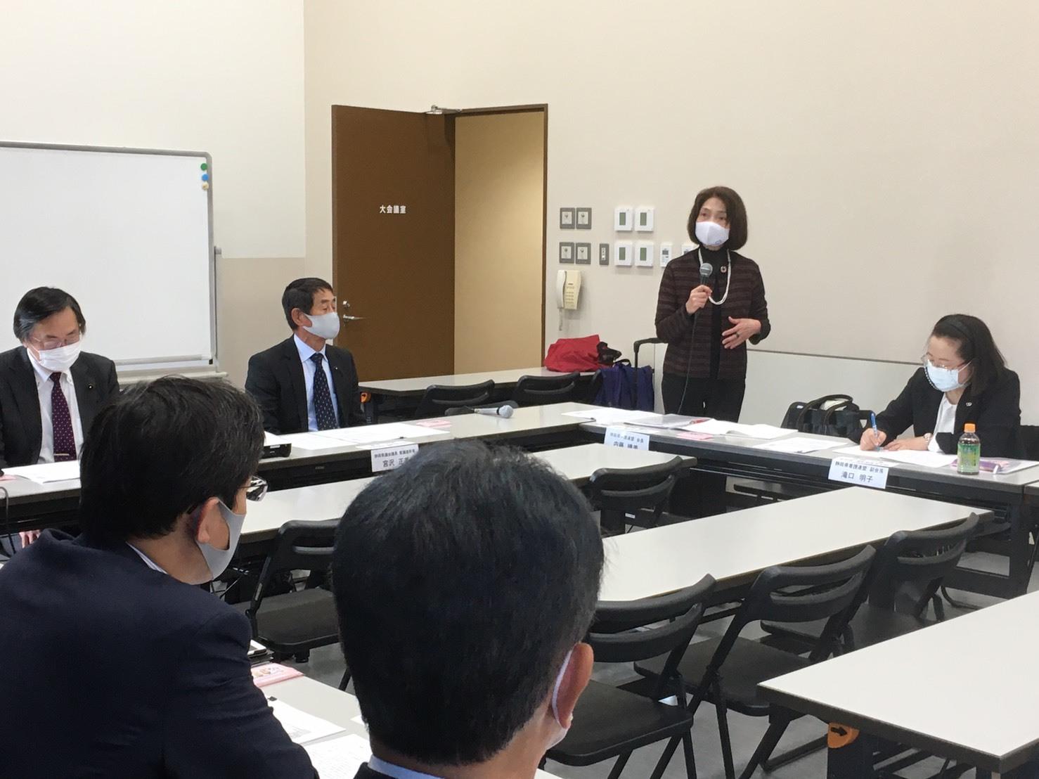 静岡県看護連盟との意見交換会「医療現場の課題・今後の展望」_d0050503_20475157.jpg