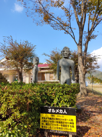 Go to弾丸ツアー:③平和公園vol.1~世界の詰め合わせ~_d0137326_19125676.jpg