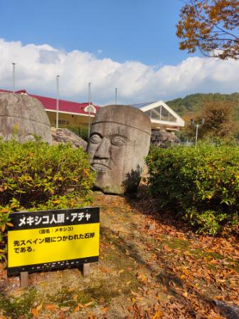 Go to弾丸ツアー:③平和公園vol.1~世界の詰め合わせ~_d0137326_19130197.jpg