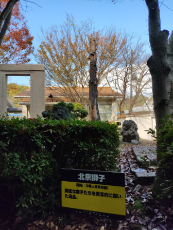 Go to弾丸ツアー:③平和公園vol.1~世界の詰め合わせ~_d0137326_22113159.jpg