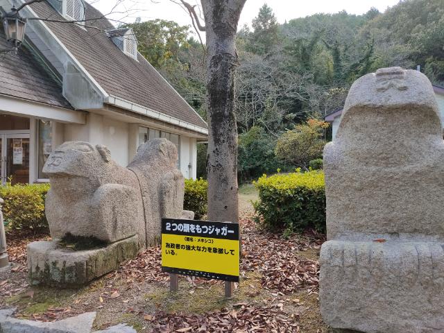 Go to弾丸ツアー:③平和公園vol.1~世界の詰め合わせ~_d0137326_23050464.jpg