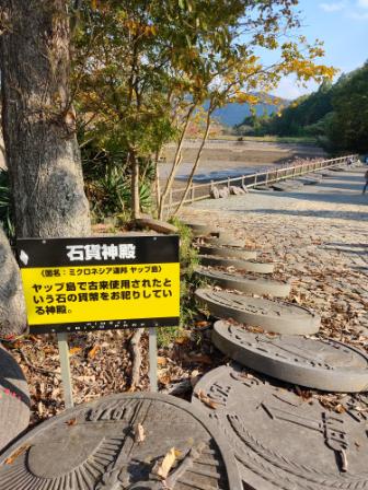 Go to弾丸ツアー:③平和公園vol.1~世界の詰め合わせ~_d0137326_23072593.jpg