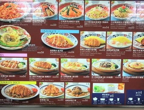 和風パスタと、ガラス瓶に入った固めのプリン☆Cafe Restaurant Kobe Kitanozaka in Taikoo_f0371533_18013606.jpg