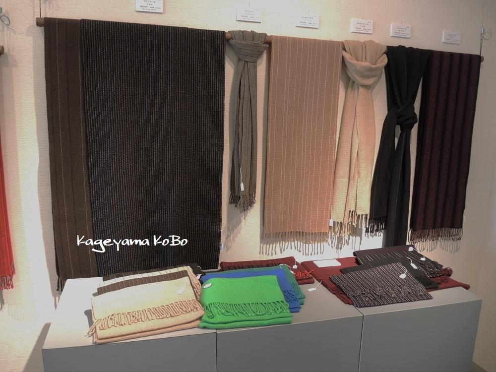 第六回 影山秀雄 織りもの展 in 亀山画廊…始まる_f0175143_14350892.jpg