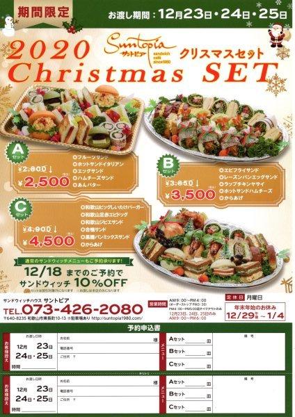 クリスマス限定商品のご紹介_a0142059_10140016.jpg