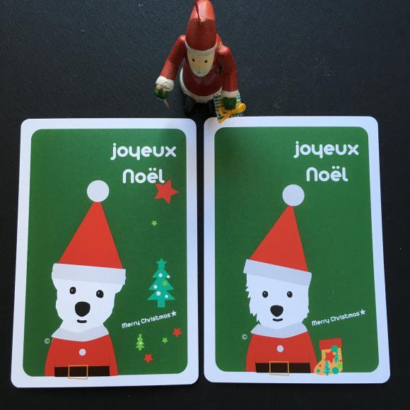 初めてのクリスマスポストカード_b0107163_12021436.jpg