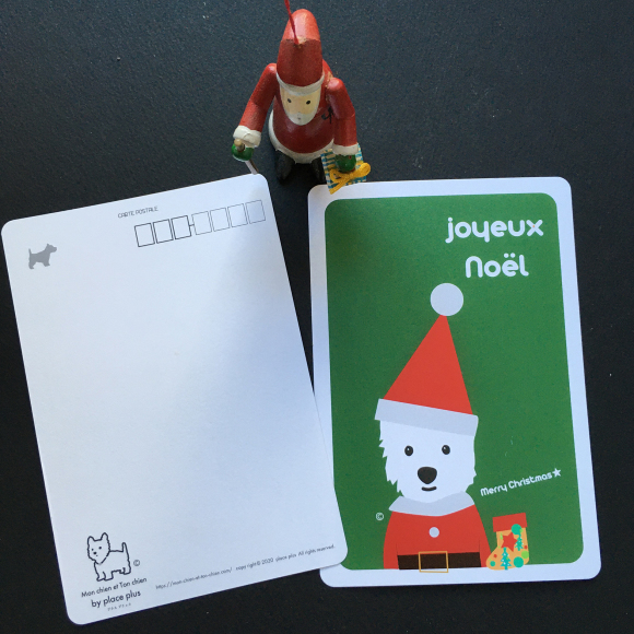 初めてのクリスマスポストカード_b0107163_12021616.jpg