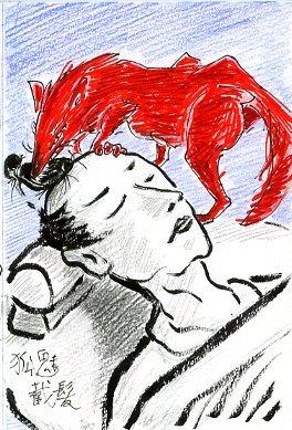 【FOX】キツネの江戸と東京、不思議と信心と消滅とさわり【FOX】_b0116271_23484647.jpg