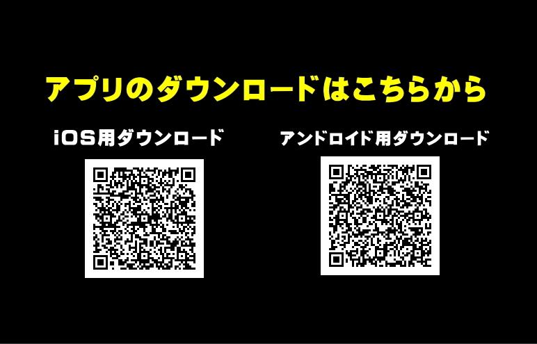 タケオ社長のDAKARA金栄堂 Youtube編 コロナ禍における金栄堂の取り組みのご紹介_c0003493_16471058.jpg