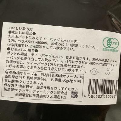 ☆お茶の時間にしましょうね☆_d0035397_12243717.jpeg