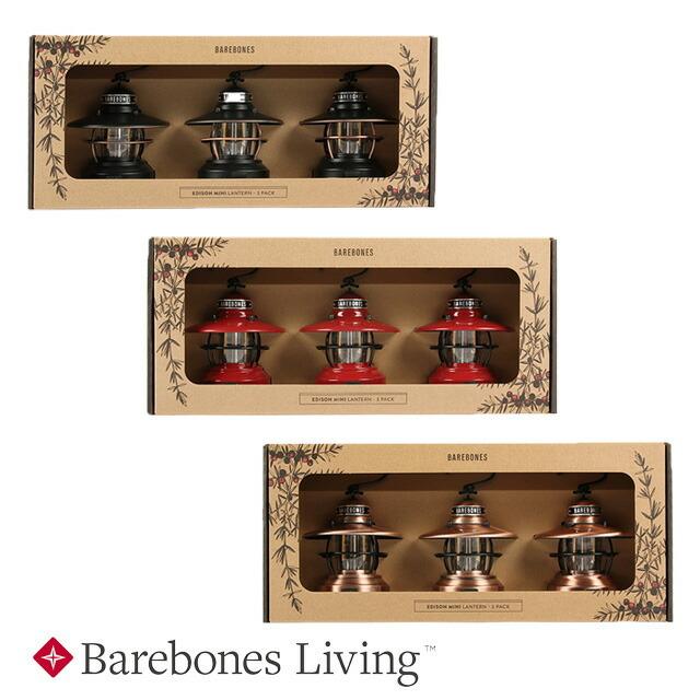 Barebones Living [ベアボーンズリビング] ミニエジソンランタンLED 3パック [20230012] ランタン・照明・キャンプ用品・MEN\'S/LADY\'S _f0051306_15544309.jpg