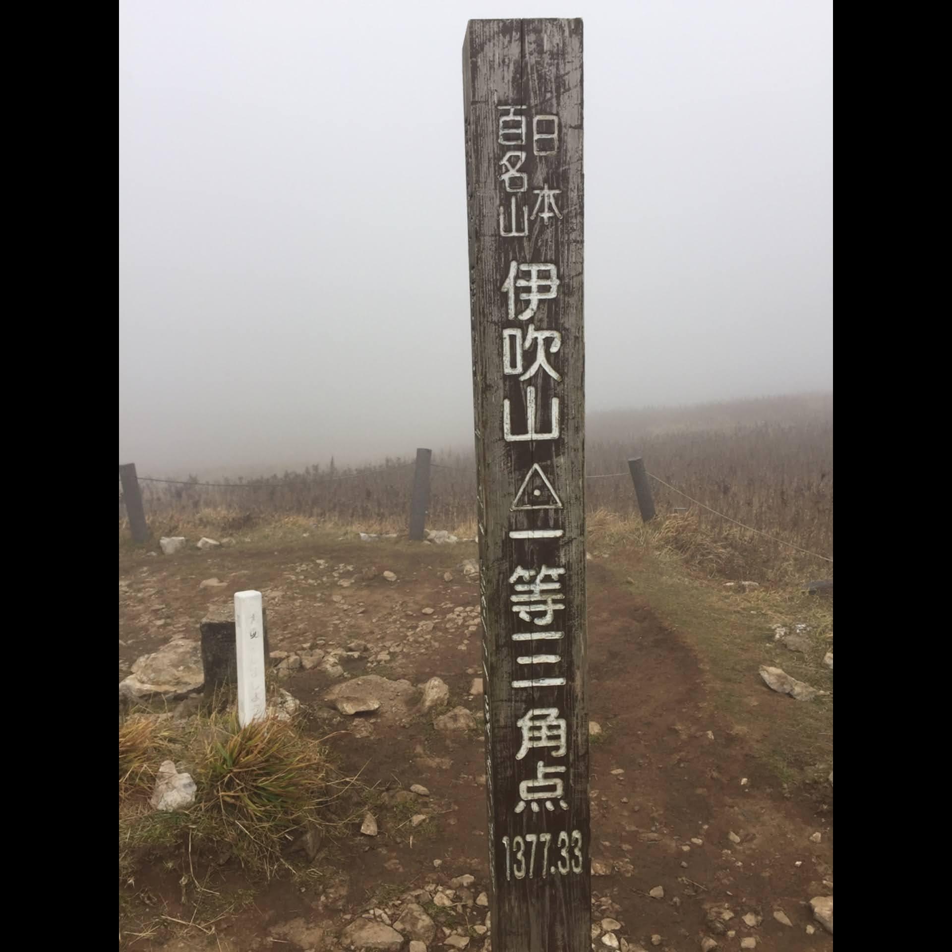 伊吹山へ_e0358534_23143520.jpg