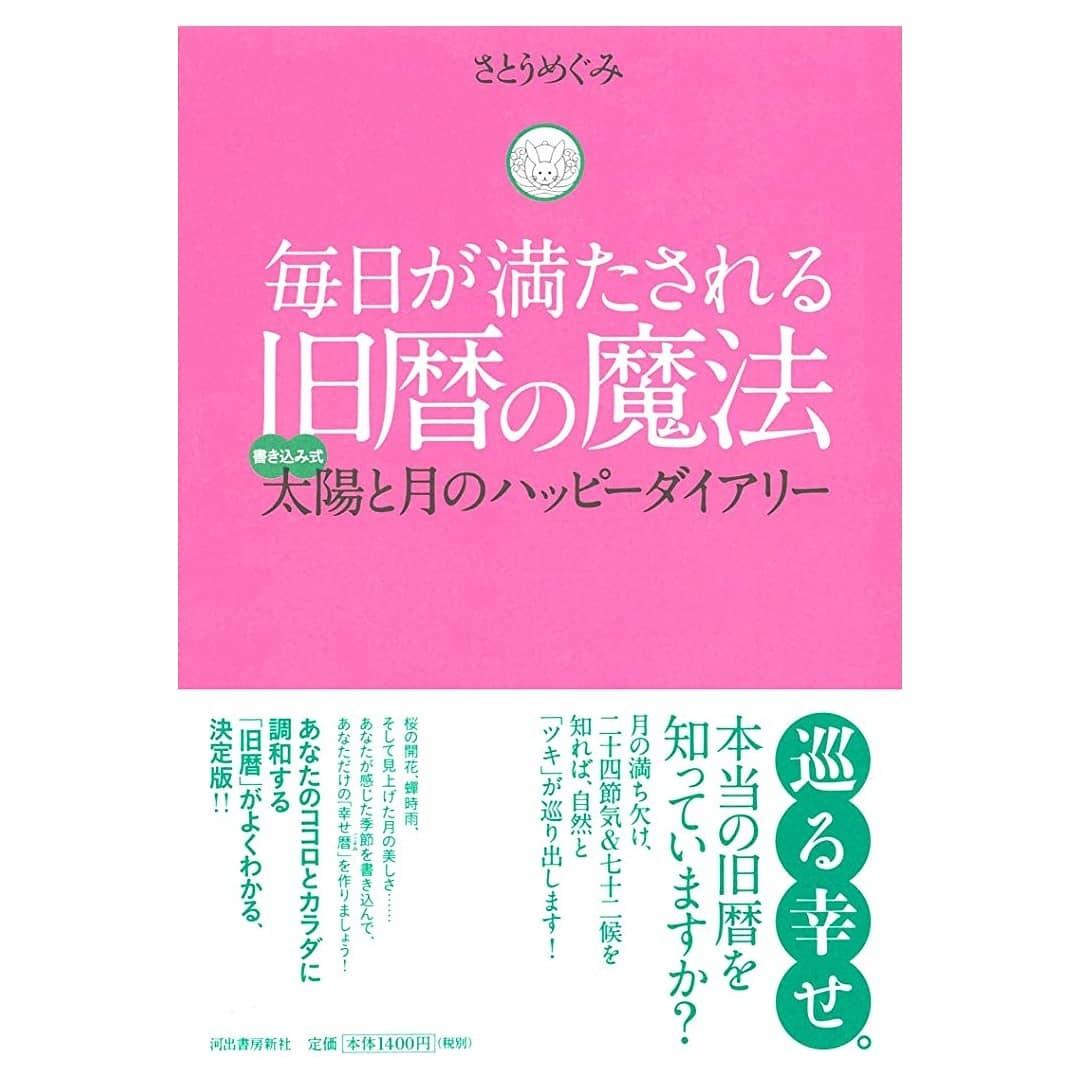 201223 七十二候「乃東生 (なつかれくさしょうず)」_f0164842_13494836.jpg