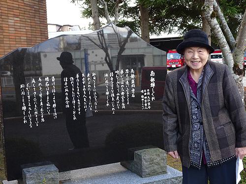 福田こうへいさんに感謝_c0137404_18475612.jpg