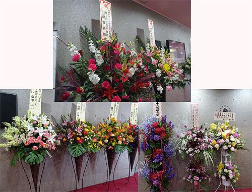 福田こうへいさんに感謝_c0137404_18520252.jpg