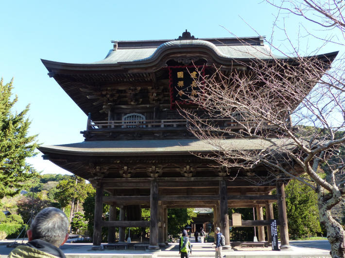 鎌倉散策11月 建長寺_f0296312_22211038.jpg