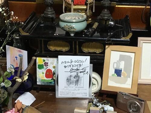 丹田さんのアトリエにて_e0356014_22443080.jpg