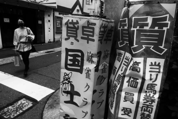 神戸にて_e0051620_17113541.jpg