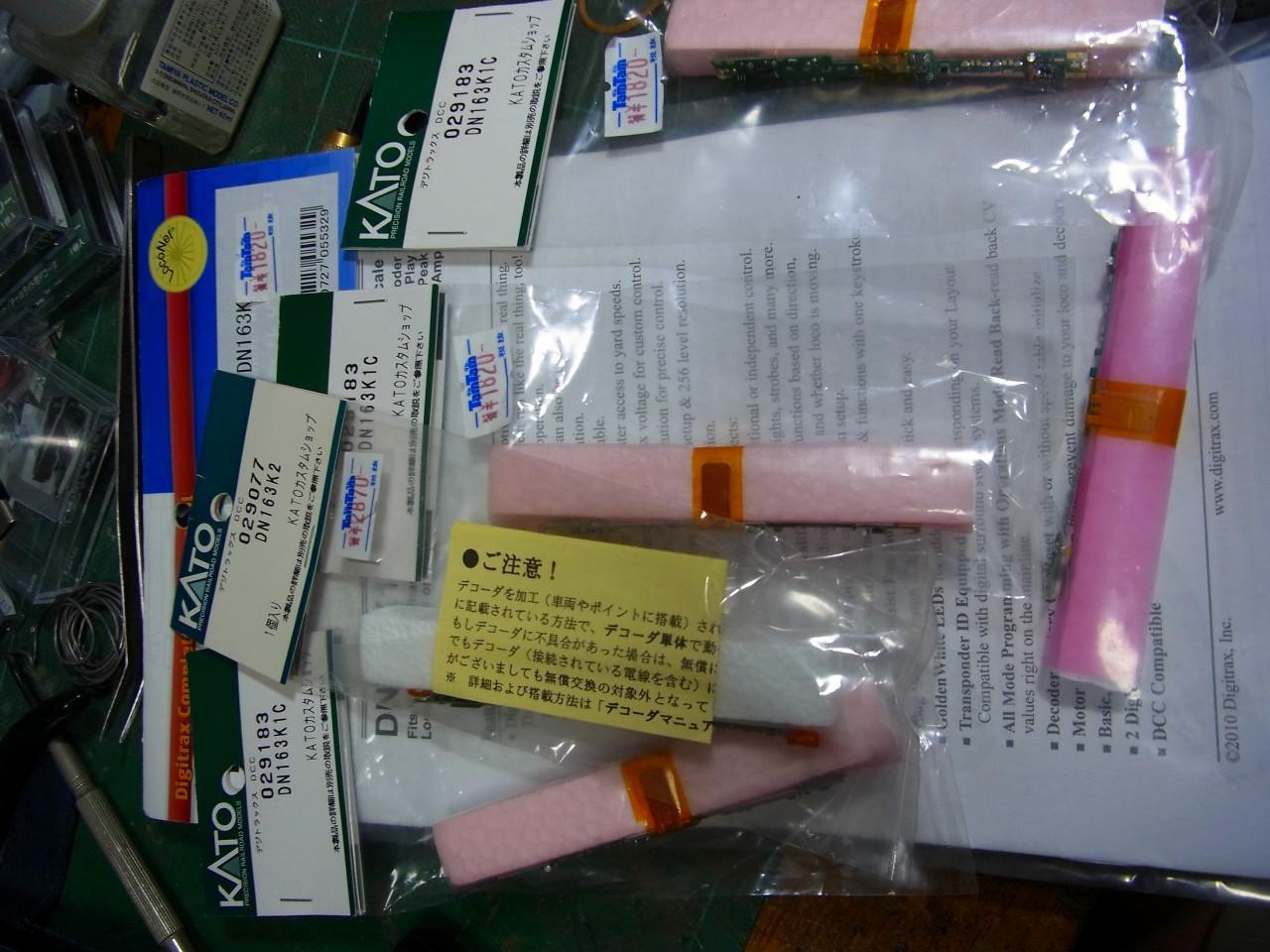セール_d0141424_20065839.jpg