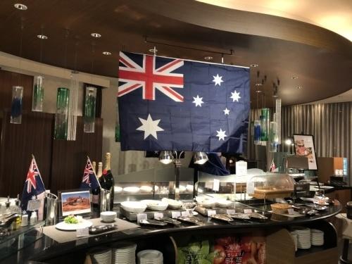 オーストラリアフェア いよいよ明日まで 2020.10.1~11.30_c0085539_10584384.jpg