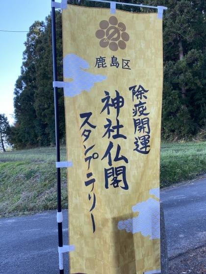 紅葉前線南下中 福島県宝蔵寺_c0261447_10480072.jpg