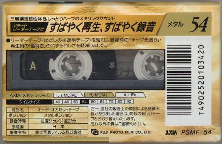 AXIA PS METAL_f0232256_06514350.jpg