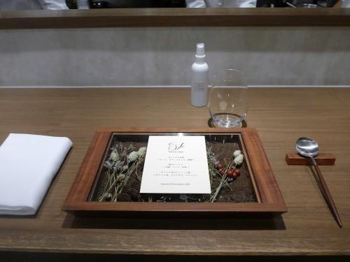 渋谷「LATURE ラチュレ」へ行く。_f0232060_17131077.jpg