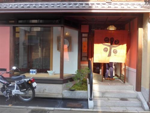 京都・三条京阪「新門前 米村」へ行く。_f0232060_18025281.jpg