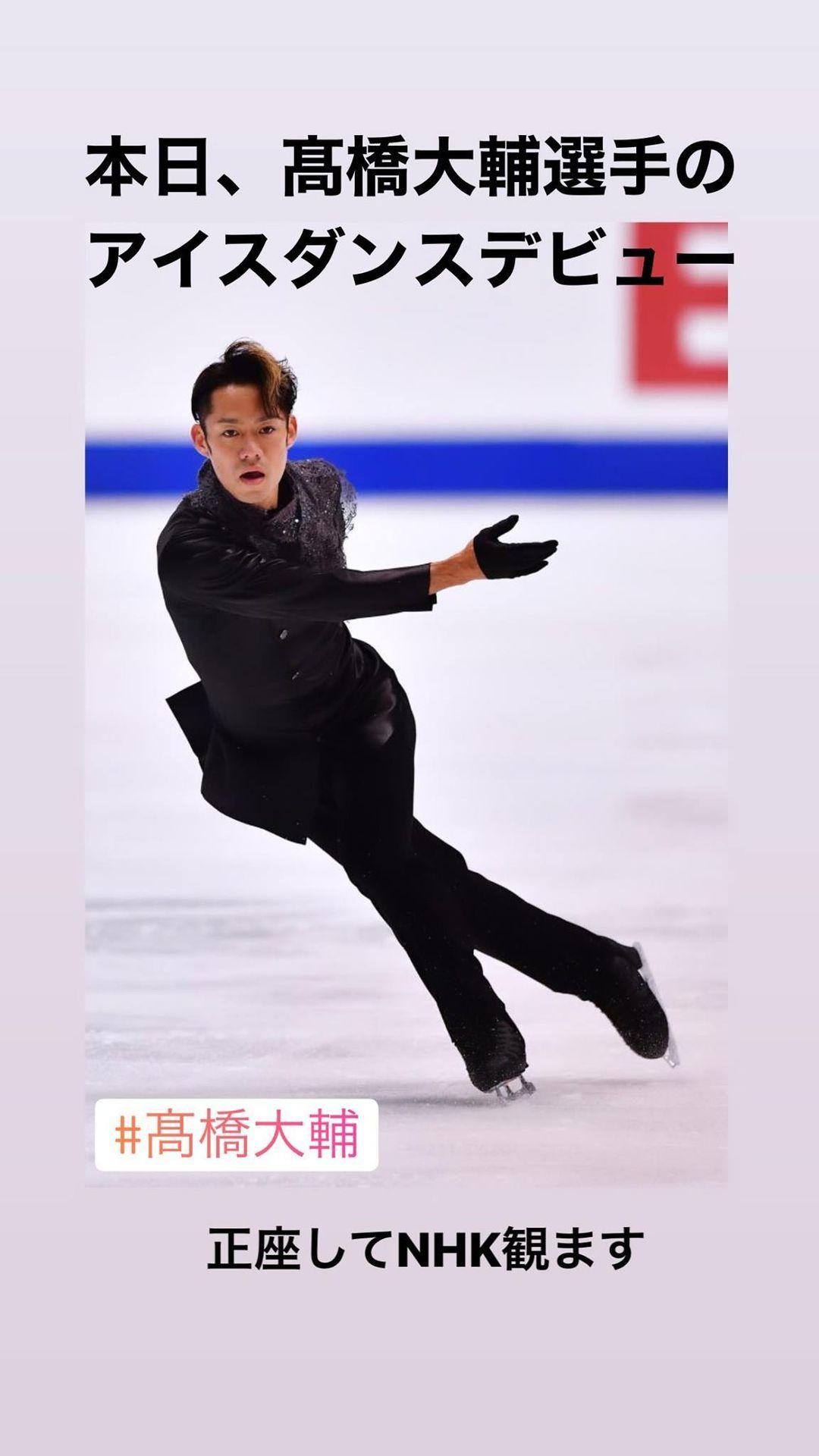 高橋大輔のアイスダンス_b0117564_00115763.jpg