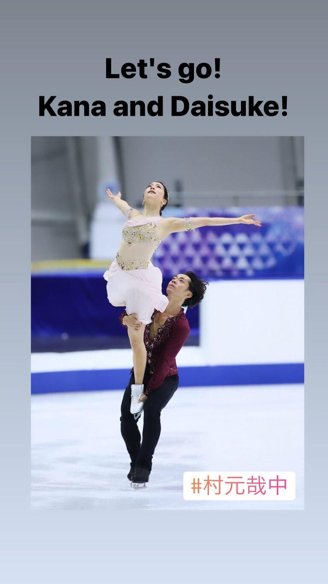 高橋大輔のアイスダンス_b0117564_00120803.jpg