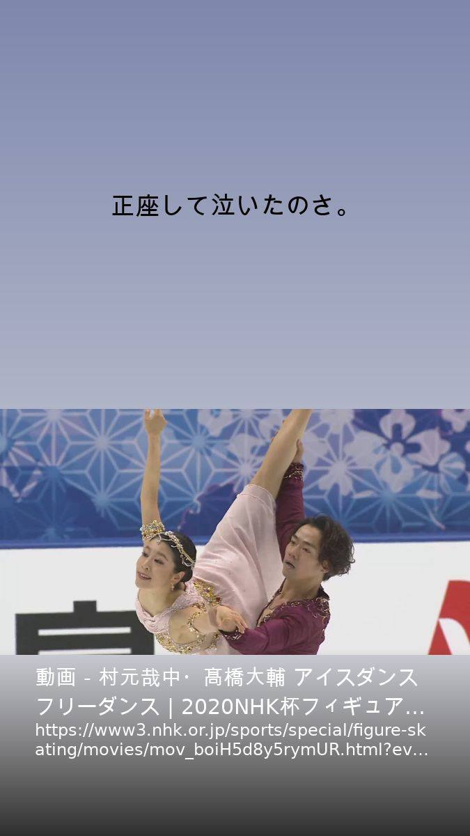 高橋大輔のアイスダンス_b0117564_00121868.jpg
