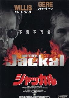 『ジャッカル』(1997)_e0033570_08235062.jpg