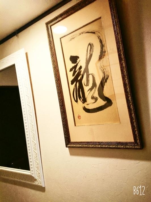 神戸から、晩秋のstay home_a0098174_21053347.jpg
